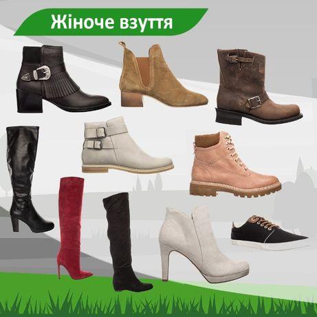 Обувь взуття жіноче Європа оригінал НОВЕ