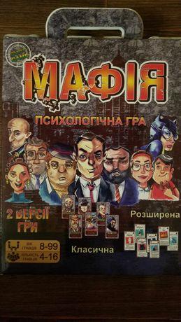 Мафия, настольная игра