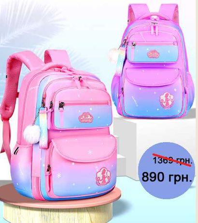 Школьный рюкзак для девочек (1-3 класс) + подарки