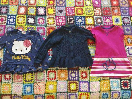 Пакет вещей свитер кофта, лонгслив Tu, GeeJay, Hello Kitty