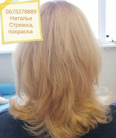 Парикмахерские услуги. Биозавивка волос. Виноградарь, Киев.