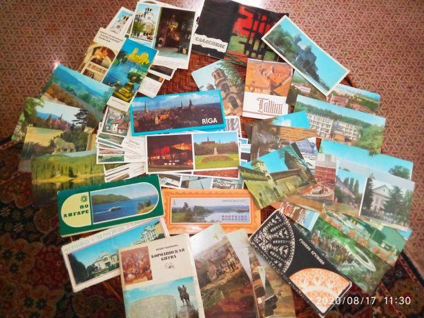 Старые наборы открыток 71,73гг, пут-ль по Саласпилсу,фото