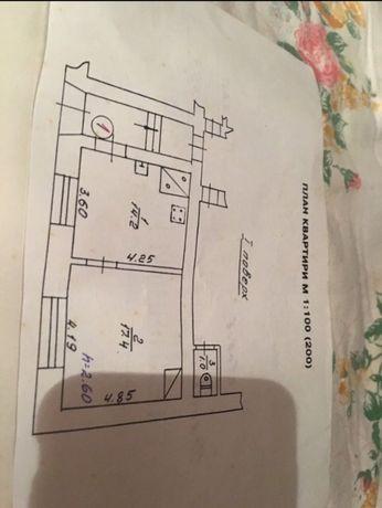 Продам однокімнатна квартира
