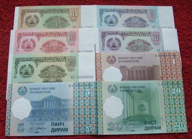 TADŻYKISTAN Kolekcjonerskie Banknoty Zestaw - 8 sztuk UNC