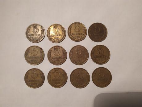 5 копеек СССР погодовка
