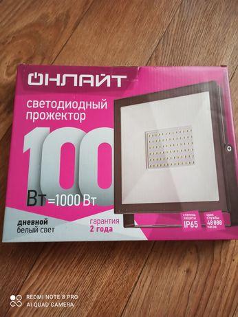 Продается прожектор