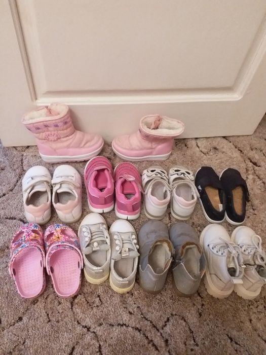 Детская обувь для девочки Капитоловка - изображение 1
