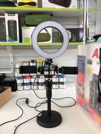 Светодиодная селфи лампа штатив