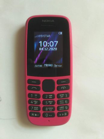 Nokia 105 TA-1203 Single Sim 2019 Pink
