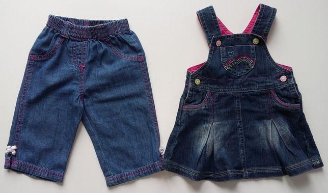Zestaw ubrań dżinsowych dla dziewczynki rozm. 68