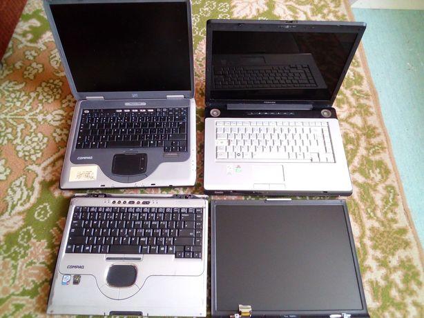 Toshiba A200, HP Presdario 2500, Compaq Evo N800c - NA CZĘŚCI
