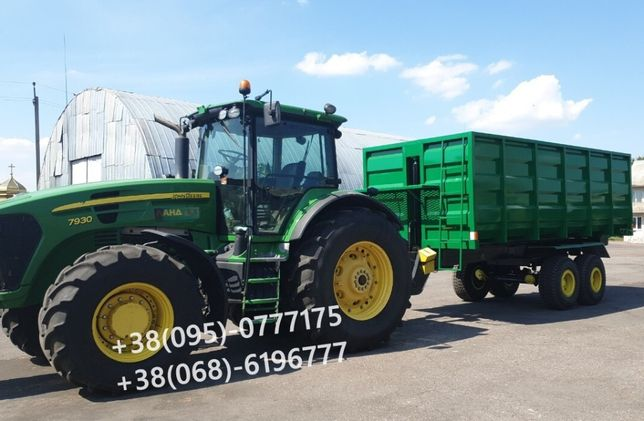 Прицеп тракторный , прицеп на трактор 2ПТС-9, 2ПТС-16, 2ПТС-12