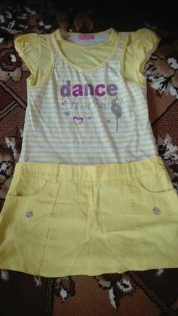 Sukienka żółta z napisem