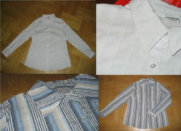 M/L 40-42 ubrania ciążowe bluzka ciążowa + GRATIS ubranka niemowlęce