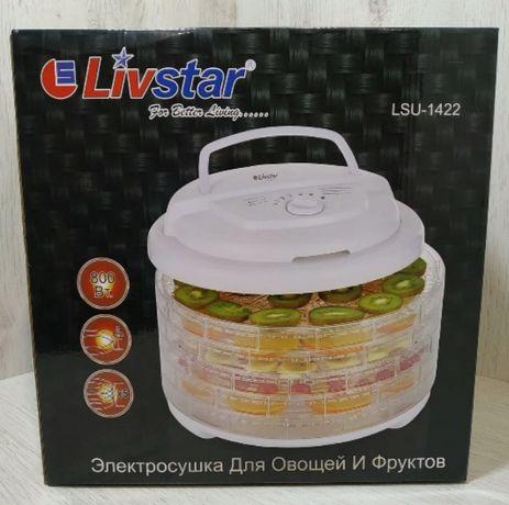Сушка електрична LIVSTAR для овочів і фруктів 220В