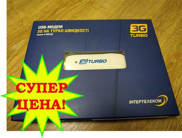 CDMA Модем Avenor V-ME500 (для Интертелеком)