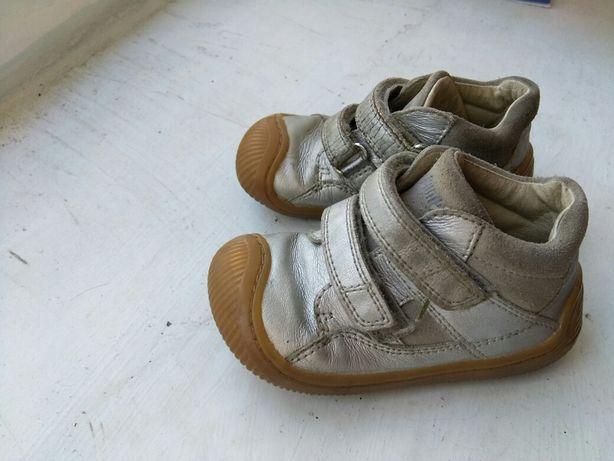 Ботинки кроссовки Bundgaard 23 размер.