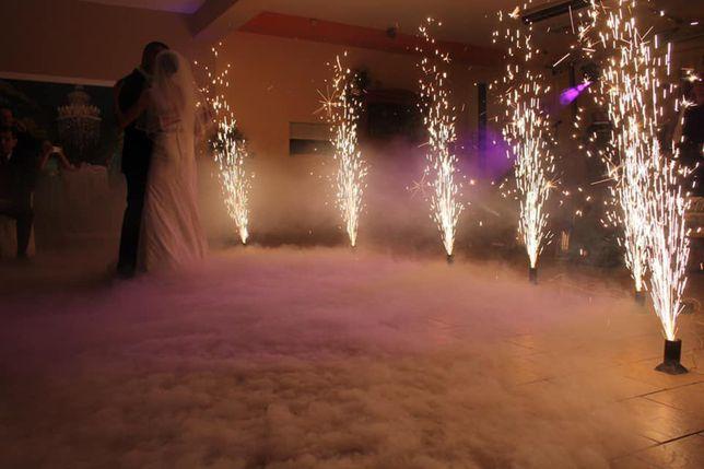 dj/wodzirej/laser show,napisy LED,pirotechnika sceniczna,konfetti