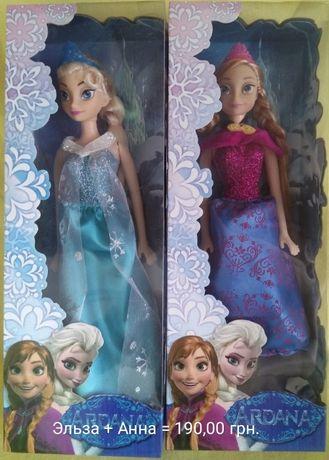 """Набор кукол """"Холодное сердце"""": Анна и Эльза"""