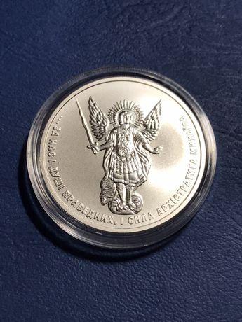 1 гривня Архістратиг Михаїл / Архистратиг Михаил (2020) серебро унція