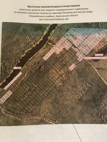 Срочно!!!Продам земельный участок в городе Алешки (Цюрупинск)