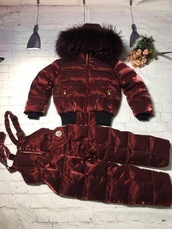 Детский зимний костюм,комбинезон,пуховик Moncler