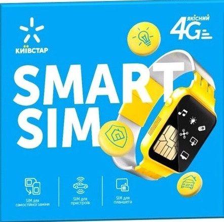 Киевстар smart-sim