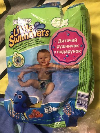 Памперсы-трусики для моря, бассейна