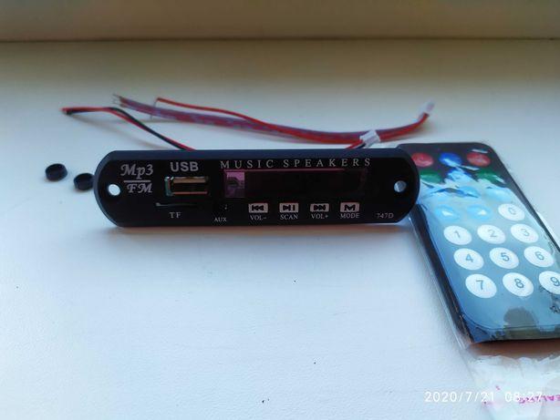 USB модуль 5 вольт
