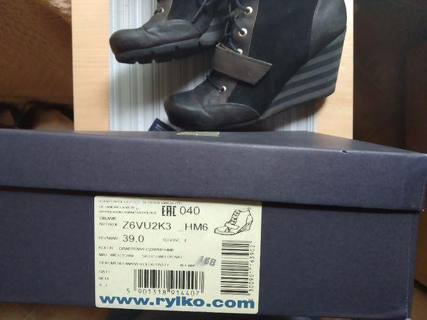 Damskie buty Ryłko