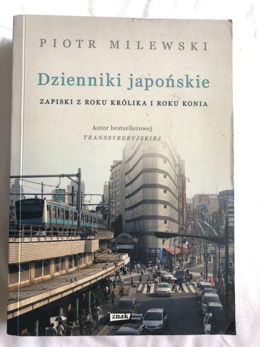 Dzienniki jpapońskie Warszawa - image 1