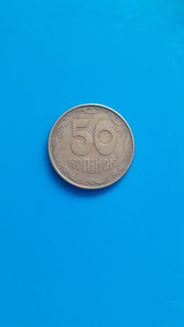 Монета 50коп. 1992р.