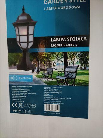 Sprzedam lampy ogrodowe 4szt.