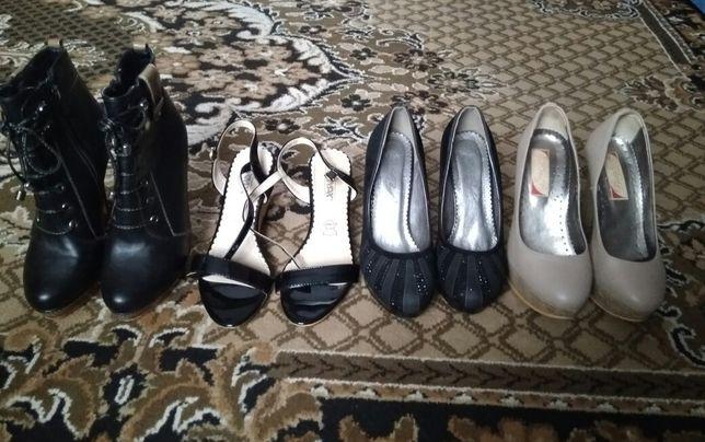 35 гривень, взуття