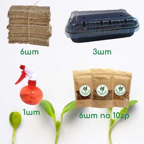Набор для выращивания микрозелени, микрогрин 6 урожаев