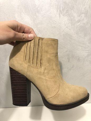 Ботильйони Zara