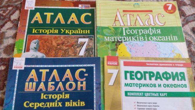 книги детектив роман/ атласы бу