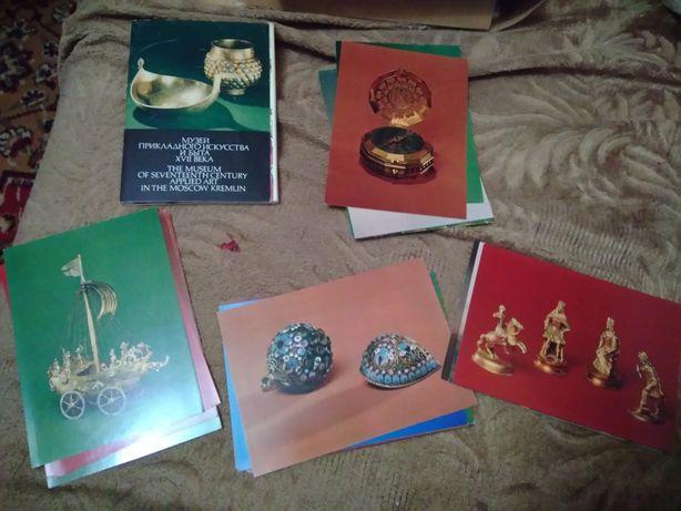 Продам наборы советских открыток