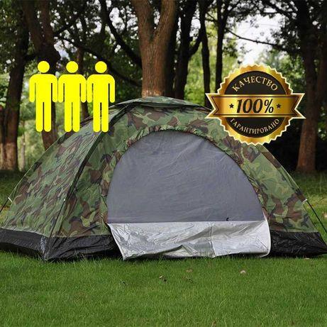 Палатка 3-х местная ARMY 3 PRO Польша Намет 2-х слойная! Хаки