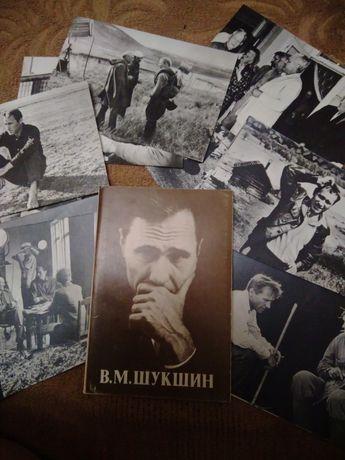 Продам наборы открыток на разную тематику