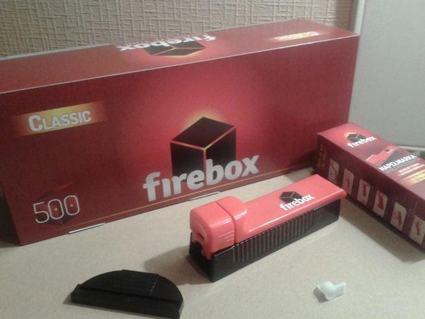 НАБОР машинка для набивки сигарет Firebox + упаковка гильз 500шт