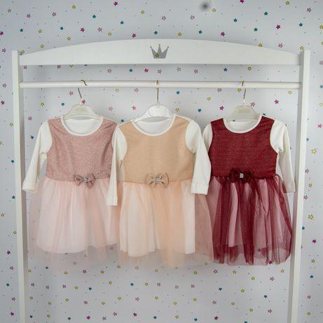 Сукня на дівчинку. Нарядна сукня. Платье