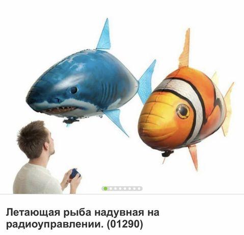 Летающая рыба надувная на радиоуправлении