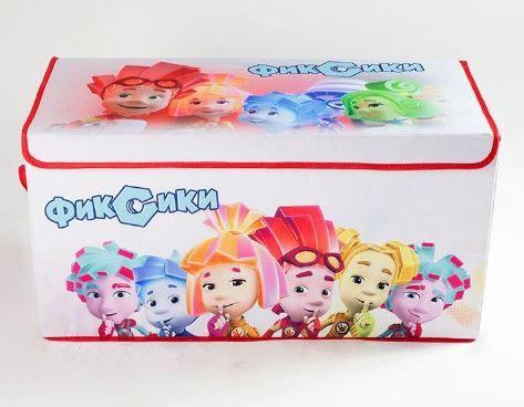 Коробка ящик для хранения игрушек и детских вещей Фиксики