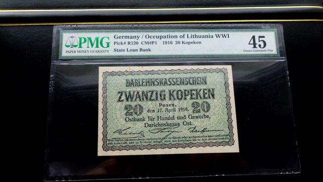 Banknot polski 20 kop 1916 - Poznań - PMG