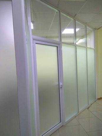 Алюминиевые перегородки/двери на заказ