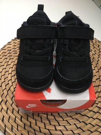 Buty Nike dla chlopca