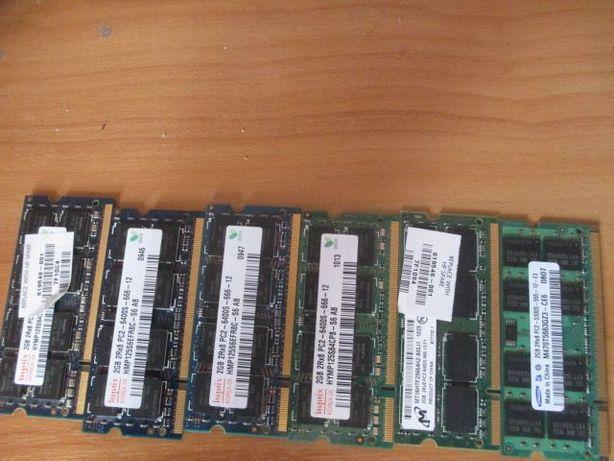 Озу оперативная память оперативка 1 гиг ddr2, ddr3 для ноутбука