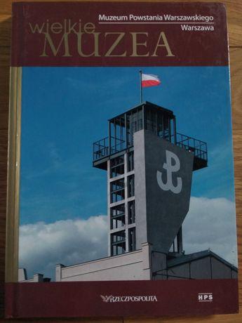 Wielkie muzea: Muzeum Powstania Warszawskiego Warszawa