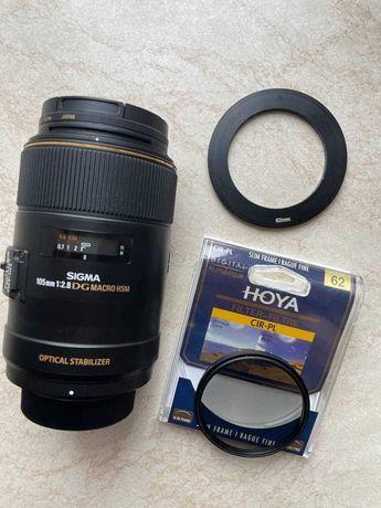 Об'єктив/Объектив Sigma/Сигма AF 105mm f/2,8 EX DG MACRO